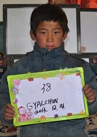 Tenzin Chömpel